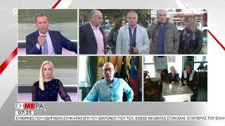 """Ο δήμαρχος Ανατολικής Σάμου στην εκπομπή """"Σήμερα"""" για το μεταναστευτικό"""