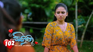 Sihini | Episode 102 - (2020-09-17) | ITN Thumbnail