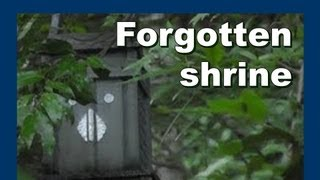 Forgotten Japanese Shinto shrine 忘れられていた日本の神社 - Abandoned Japan 日本の廃墟