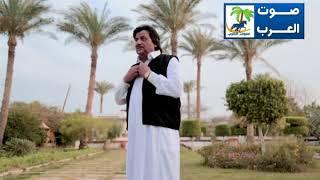 خميس ناجي علي ضحكتي 2018 انتاج صوت العرب اخراج ساري الشريعي