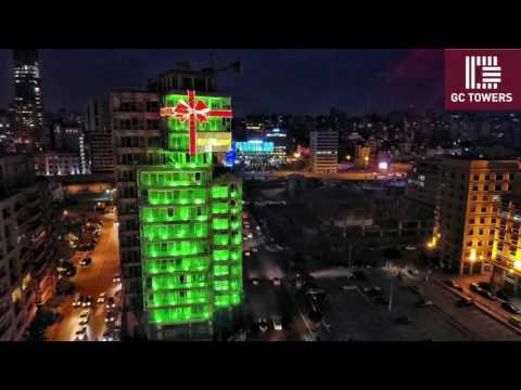 GC Towers from the Heart of Beirut