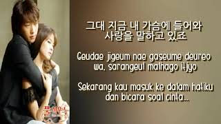 The First Time In The First Place - OST Full House [han/rom/indo]