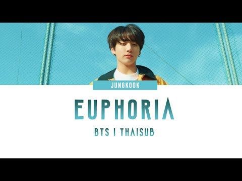 [THAISUB/ซับไทย] BTS Jungkook(정국) 'Euphoria' | (จองกุกบีทีเอส)