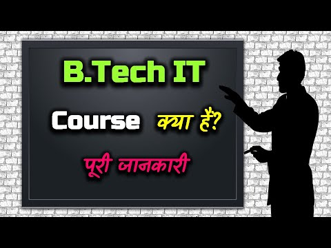 What is B.Tech IT Course With Full Information? – [Hindi] – Quick Support