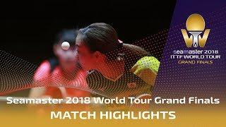 Kasumi Ishikawa vs He Zhuojia   2018 ITTF World Tour Grand Finals Highlights (1/4)
