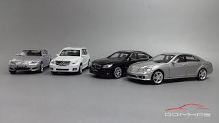 видео Модели Bburago (Бураго) – купить модели автомобилей