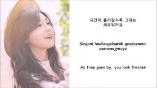 Eunji - Home