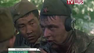 """Анонс Х/ф """"Звезда"""" Телеканал TVRus"""