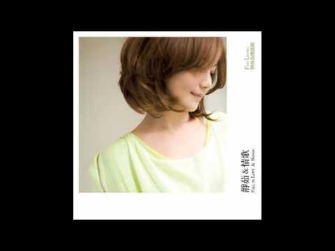 梁靜茹 Qing Ge - Cover