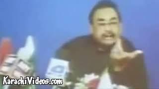 Altaf Hussain Remix - Parde Mein Rehne Do