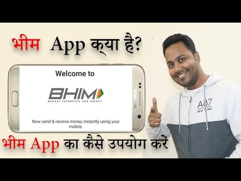 How to Use Bhim app | Step by step tutorials | Go Cashless