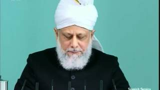Español Friday Sermon 25 March 2011, Compelling Beauty of the Holy Qur'an