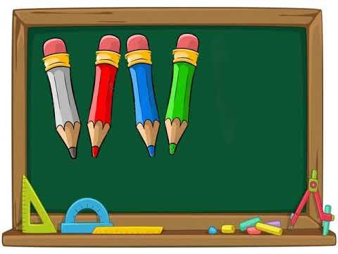 School Objects - Vocabulary