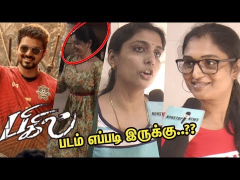 bigil-public-opinion-|-fans-reaction-|-bigil-review-|-thalapathy-|-vijay-|-atlee