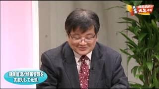 森永卓郎の群馬発元気情報20150328.
