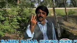 ★Darwesh kakar pashto song dalta insan kharsizi 2010