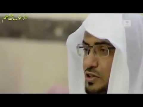 صفات أولي الألباب ـ مؤثر ـ الشيخ صالح المغامسي