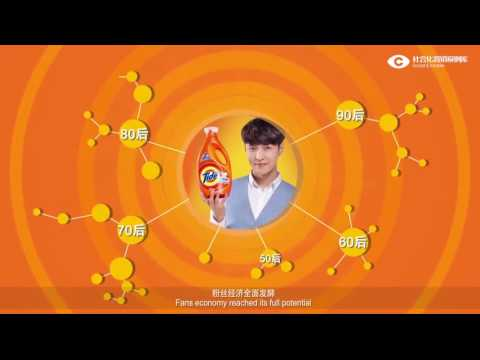 [Eng Sub] 170810 Sina Marketing video on the success of Yixing as Tide's spokesperson LAY