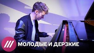Кирилл Рихтер о концерте в храме Христа Спасителя