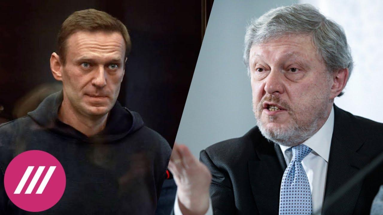 Закат «Яблока»? Дмитрий Орешкин о том, почему партия Явлинского не идёт на объединение с Навальным