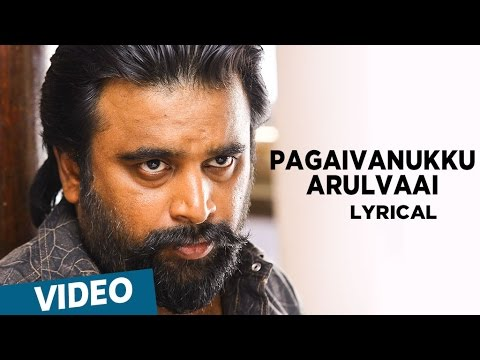 Pagaivanukku Arulvaai Song Lyrics From Kidaari
