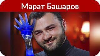 У бывшей супруги Башарова актрисы Екатерины Архаровой пропал муж