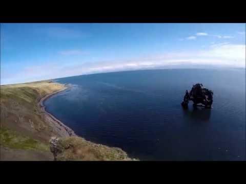 Hvitserkur, Iceland HD