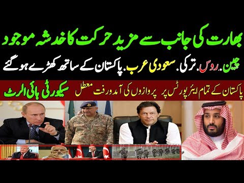 ALIF NAMA Latest Headlines| Imran khan big statement about India