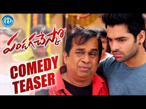 Pandaga Chesko Movie Comedy Teaser    Ram, Rakul Preet Singh    Thaman    Brahmanandam