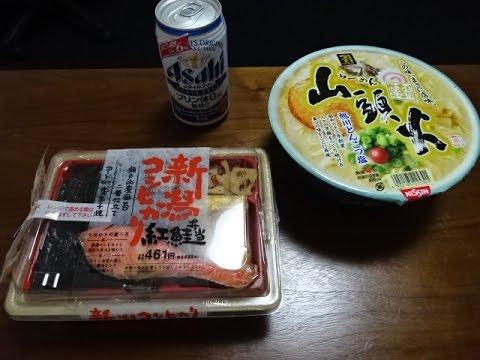 コンビニ弁当 新潟コシヒカリ紅鮭弁当を喰う ローソン