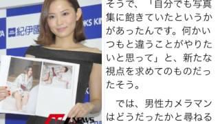 芸能ニュースラウンジ URL:newslounge.jp YouTubeで稼ぐのはこちらから→...
