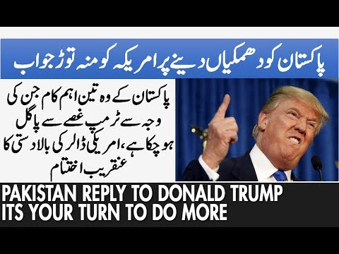 Pakistan Reply to Donald Trump Its American Turn to Do More