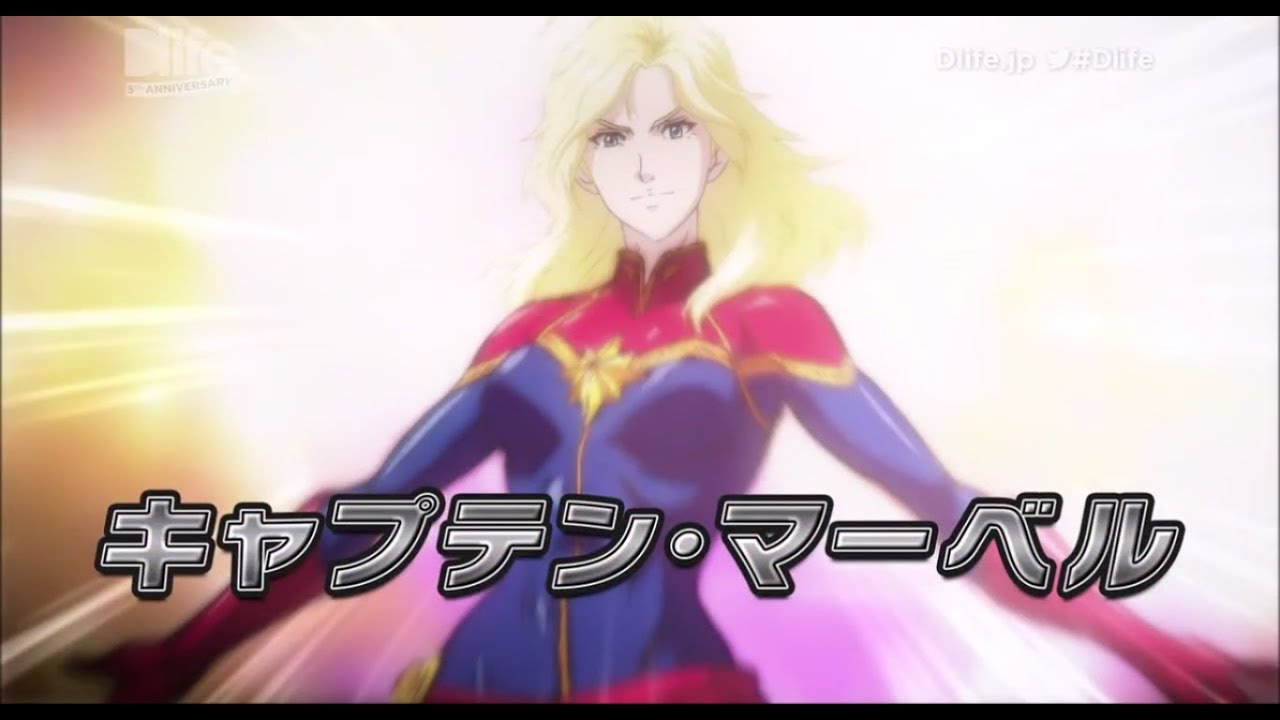 captain marvel's anime transformation - youtube