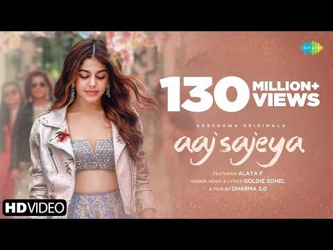 Aaj Sajeya | Alaya F | Goldie Sohel| Punit M| Trending Wedding Song 2021 | #sneakersong |Dharma 2.0