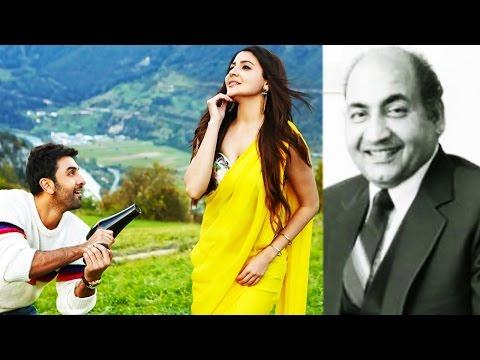 Mohammed Rafi's son slams Karan Johar for Ae Dil Hai Mushkil dialogue| Filmibeat