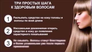 Бальзам кондиционер для волос curex versus winter защита и питание отзывы