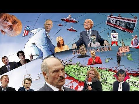 Внешняя политика #2 :)))