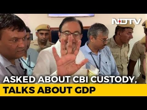 """5%"": P Chidambaram, In CBI Custody, Mocks Government With This Answer"