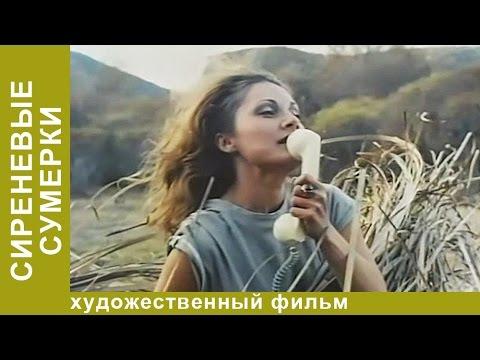 Pомантический фильм - Московские сумерки