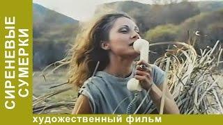 Сиреневые сумерки. Фильм Алексея Учителя. Драма.