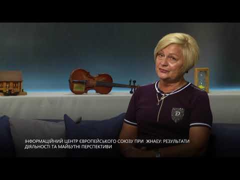 Телеканал UA: Житомир: Інформаційного Центру ЄС при ЖНАЕУ_Ранок на каналі UA: ЖИТОМИР 25.06.19