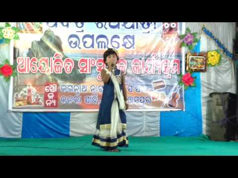 Little girl with a very cute voice dedicated this song......Bali ratha gadhichi mu saradha Bali re