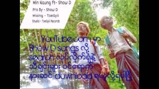 # ျပန္လာခဲ့   online myanmar new song