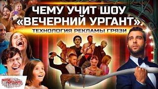 видео Реклама на региональном телевидении, в регионах