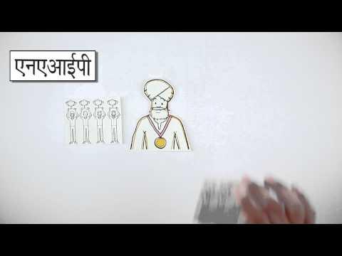 Entrepreneur hindi