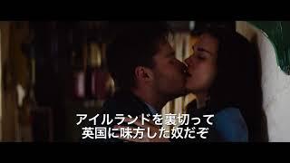 『ローズの秘密の頁』予告編