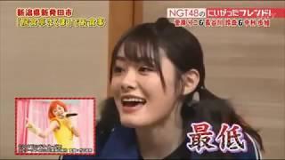 【野球少女】個人的好きな長谷川玲奈 がたフレ名場面【本当そうだよね】
