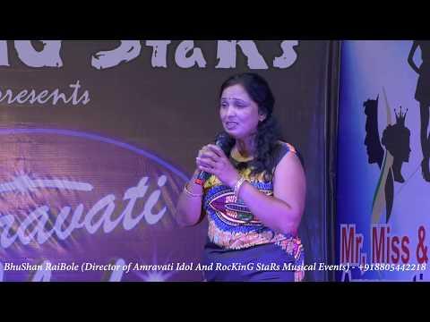 Amravati Idol 2019 Audition : Yeh Hai Reshmi Zulfon Ka Andhera By Swapna Shirsath,Amravati