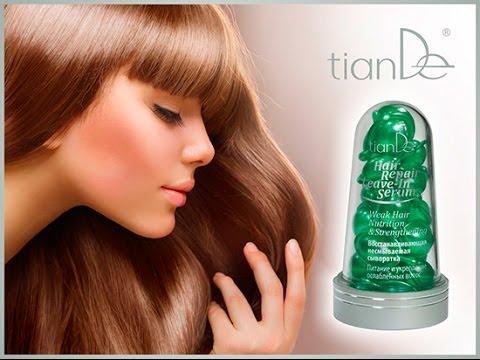 Отзывы о капсулах для волос тианде