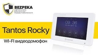 TANTOS ROCKY - WI-FI ВИДЕОДОМОФОН(, 2017-11-17T09:21:07.000Z)